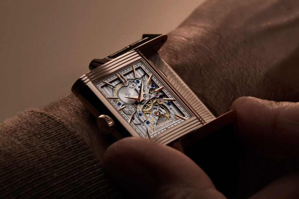 Jaeger Le-CoultreReverso Tribute Minute Repeater